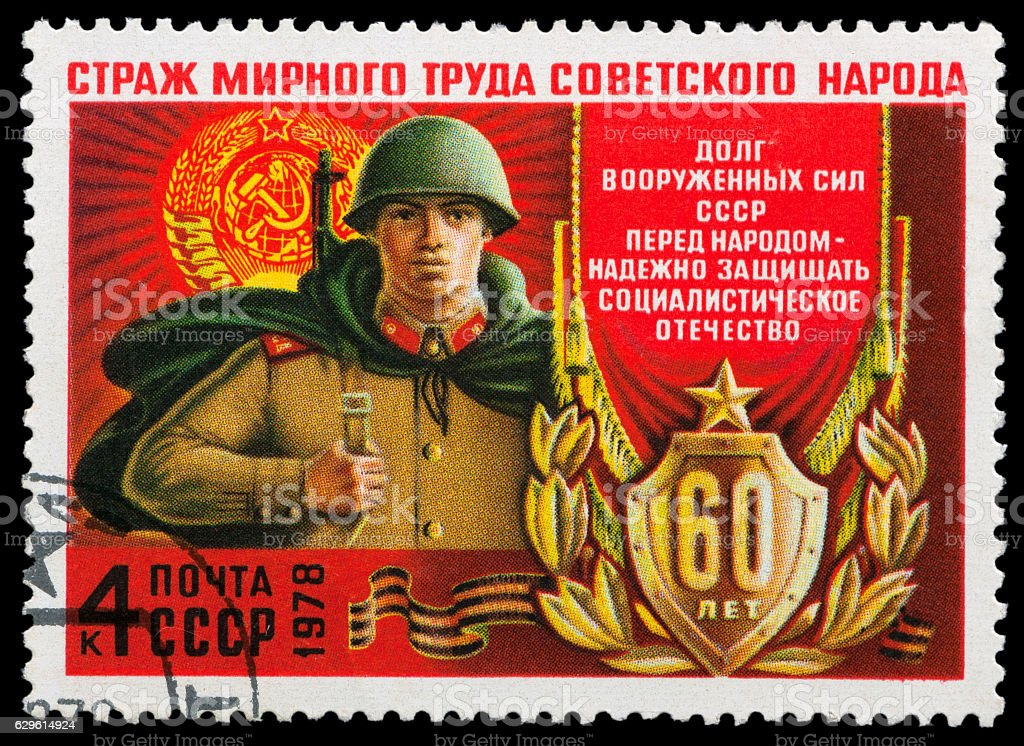 Soviet soldier stock photo