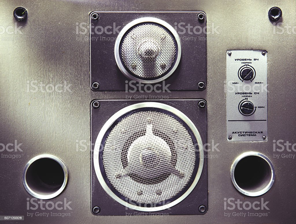 Soviet Sound System stock photo