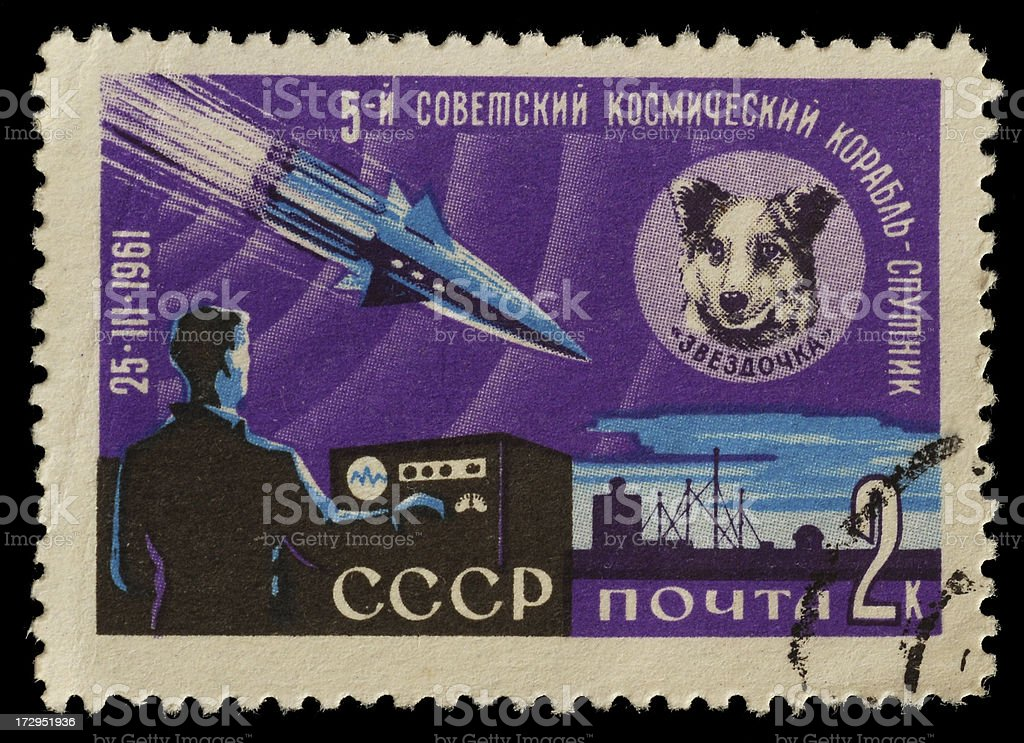 Soviet Space Stamp Dog 1961 stock photo