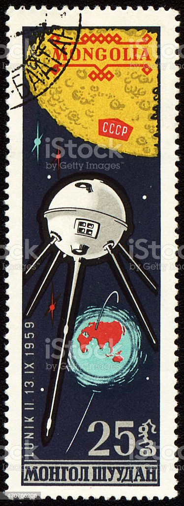 Soviet spaceship Luna-2 on Mongolian post stamp stock photo
