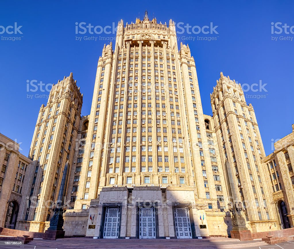 Soviet Stalin Skyscraper stock photo