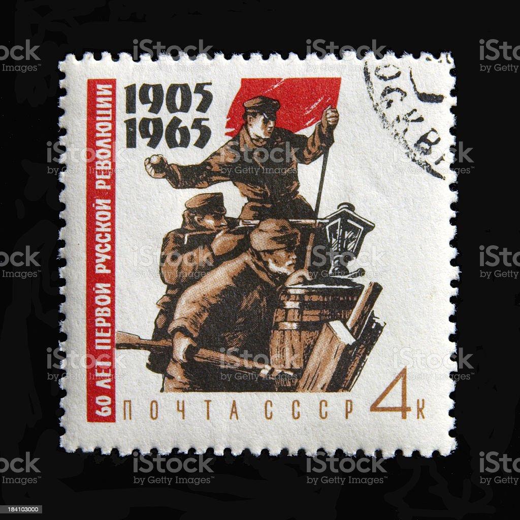 Soviet Stamp, 1965 royalty-free stock photo