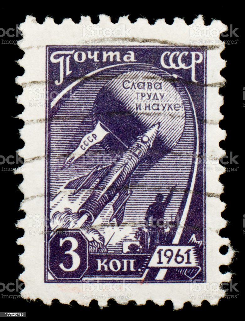 Soviet stamp from 1961 with a space rocket moon stock photo