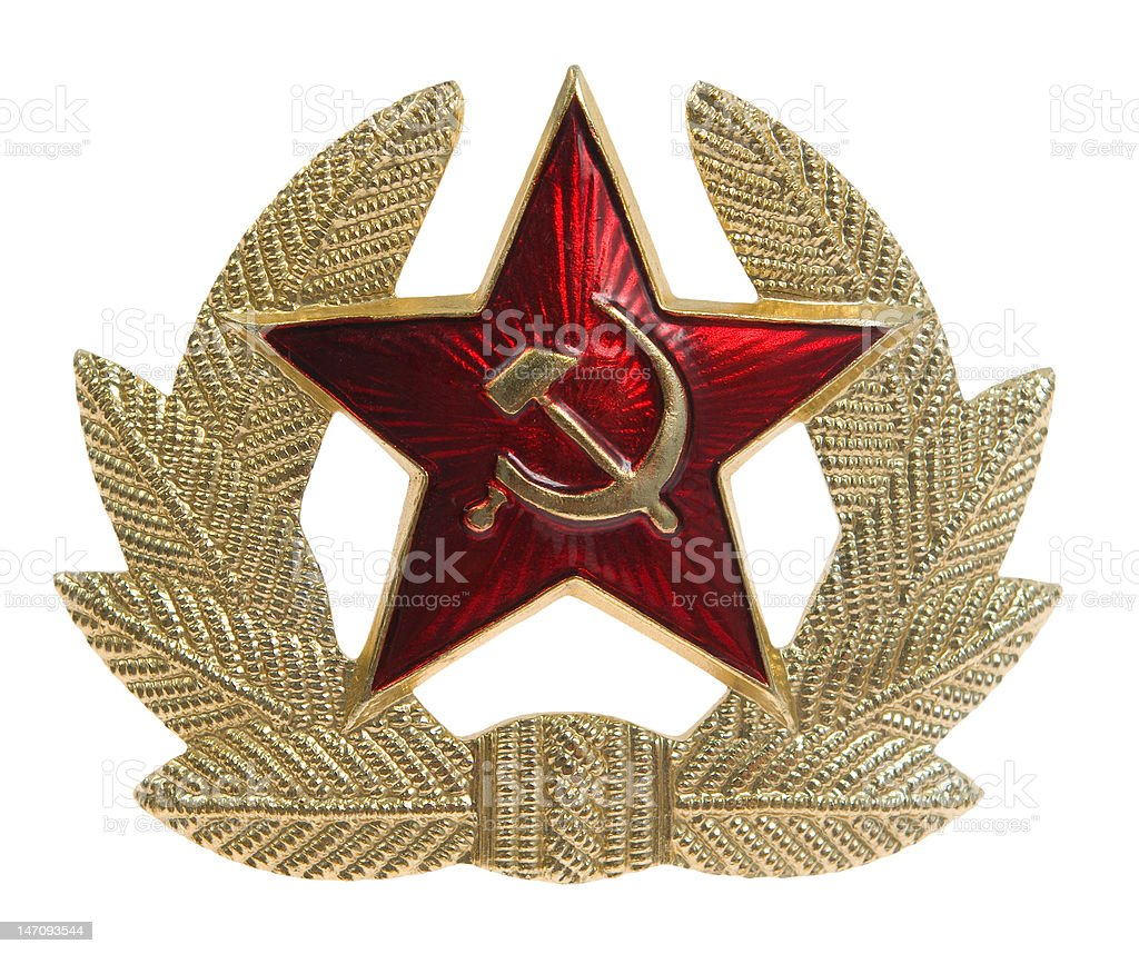 Soviet star royalty-free stock photo