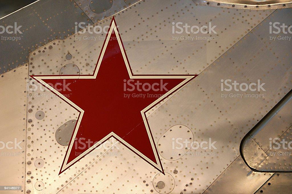 Soviet Star stock photo