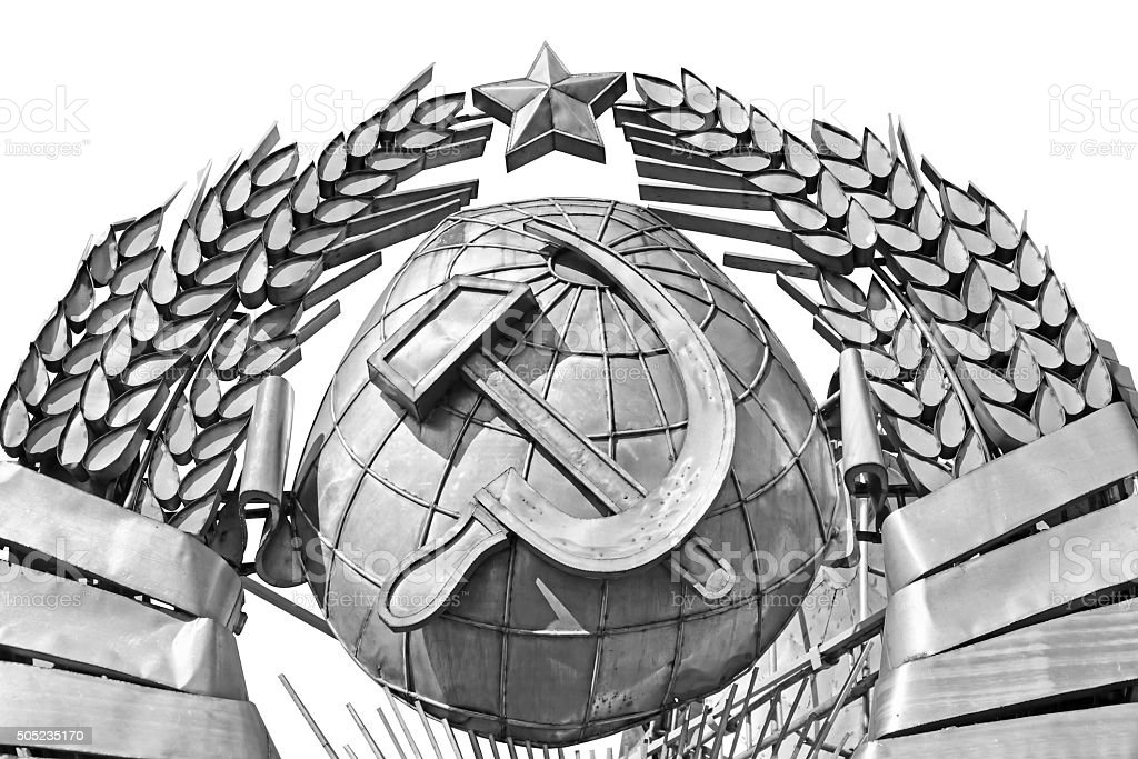 Soviet State Emblem - Russia stock photo