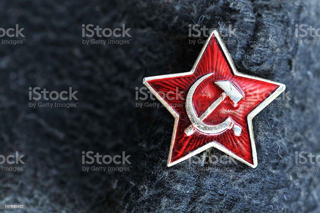 Soviet symbol stock photo