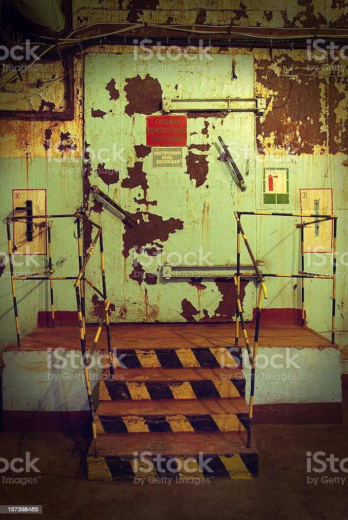 Soviet underground stock photo