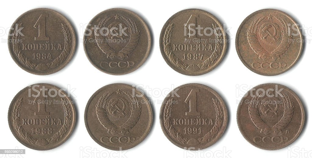 USSR - Soviet Union coins - Russia- 1 copeck 1984-1991 stock photo