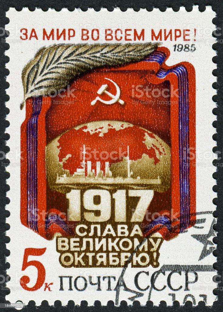 Soviet Union Stamp royalty-free stock photo