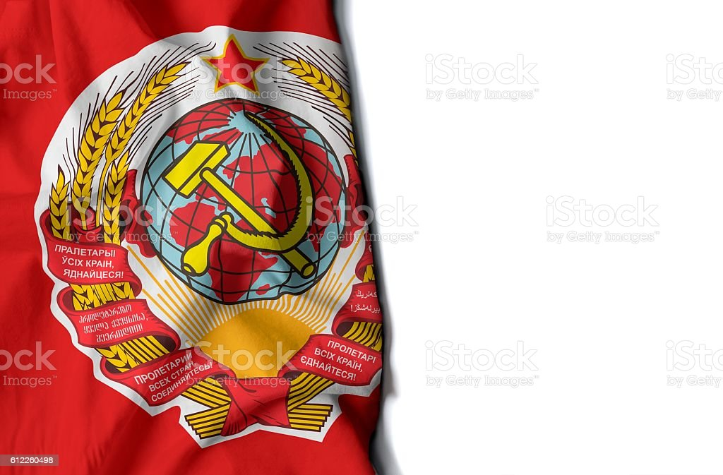 Soviet Union wrinkled flag, space for text stock photo