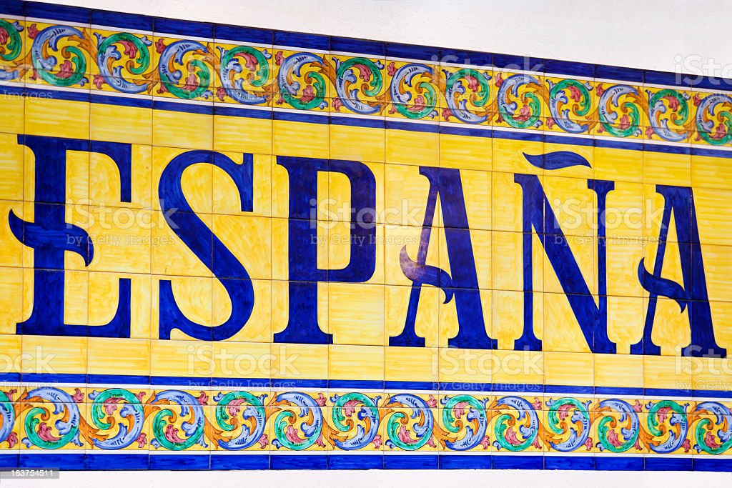 Spain Ceramic Wall Tiles stock photo