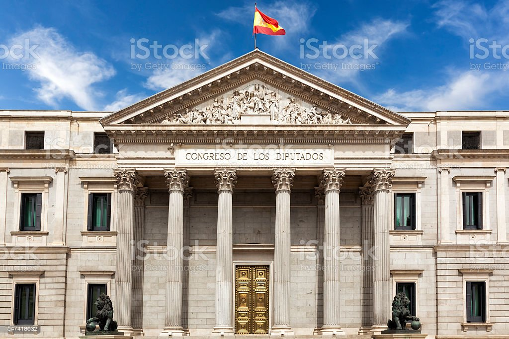 Spanish Parliament building stock photo