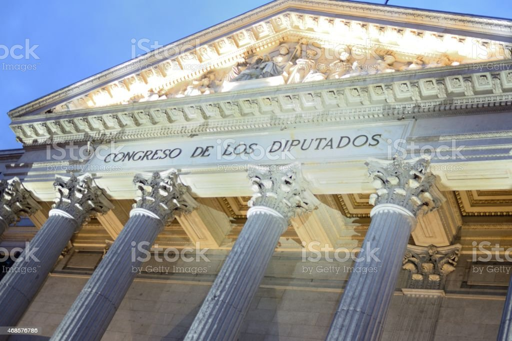 Spanish parliament stock photo