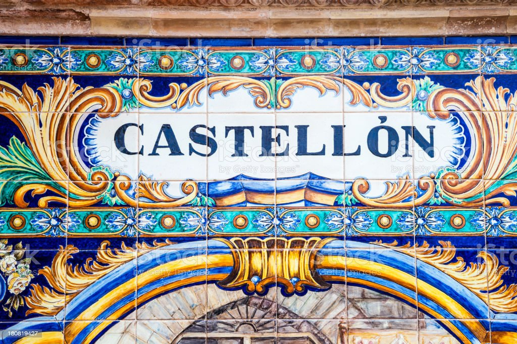 Spanish tiles close-up. Province of Castellón royalty-free stock photo