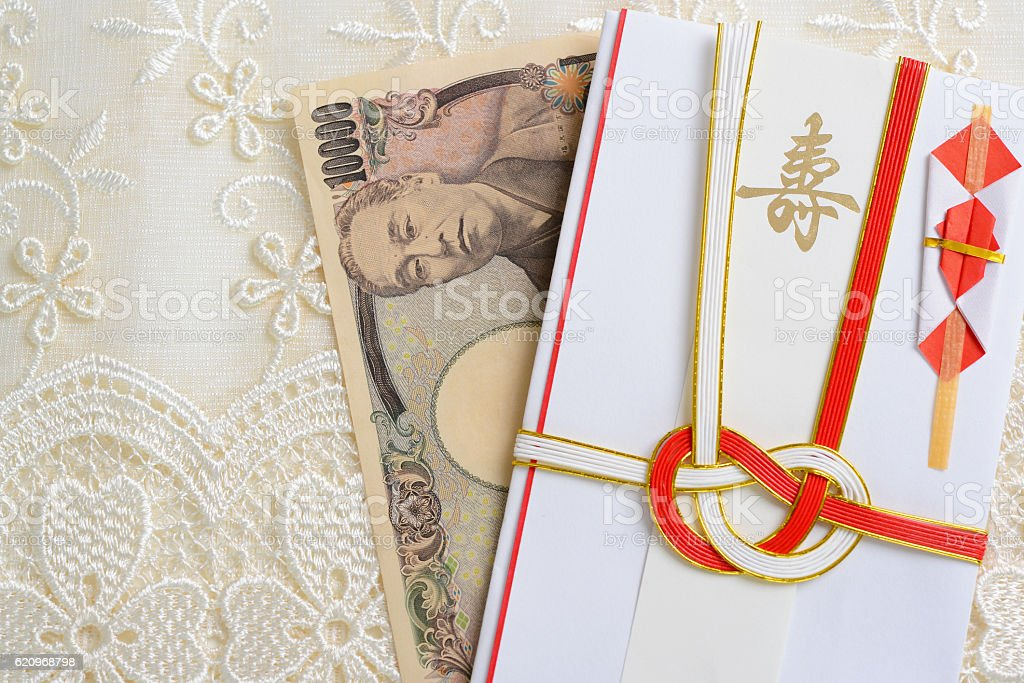 Special envelope for monetary gift stock photo