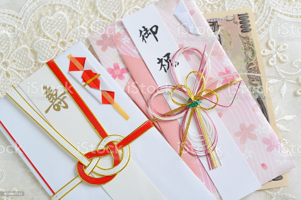 Special envelope for monetary gifts stock photo