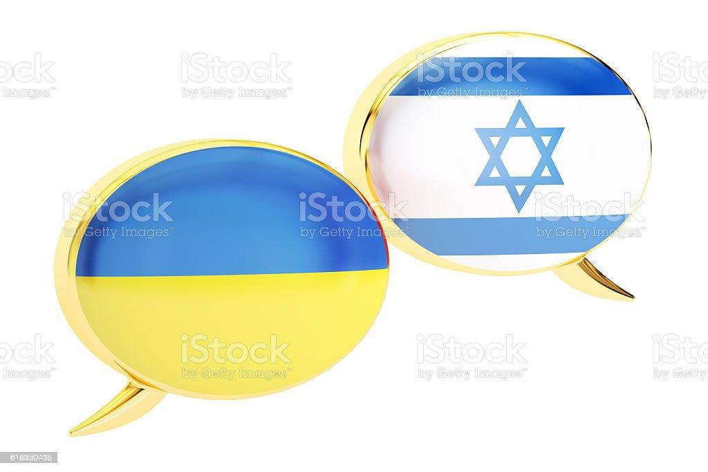 Speech bubbles, Ukrainian-Israeli translation concept. 3D render stock photo