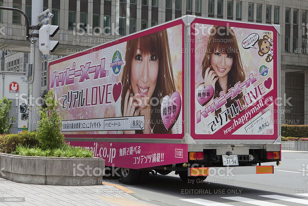 Speed dating advertising vehicle in Japan royalty-free stock photo