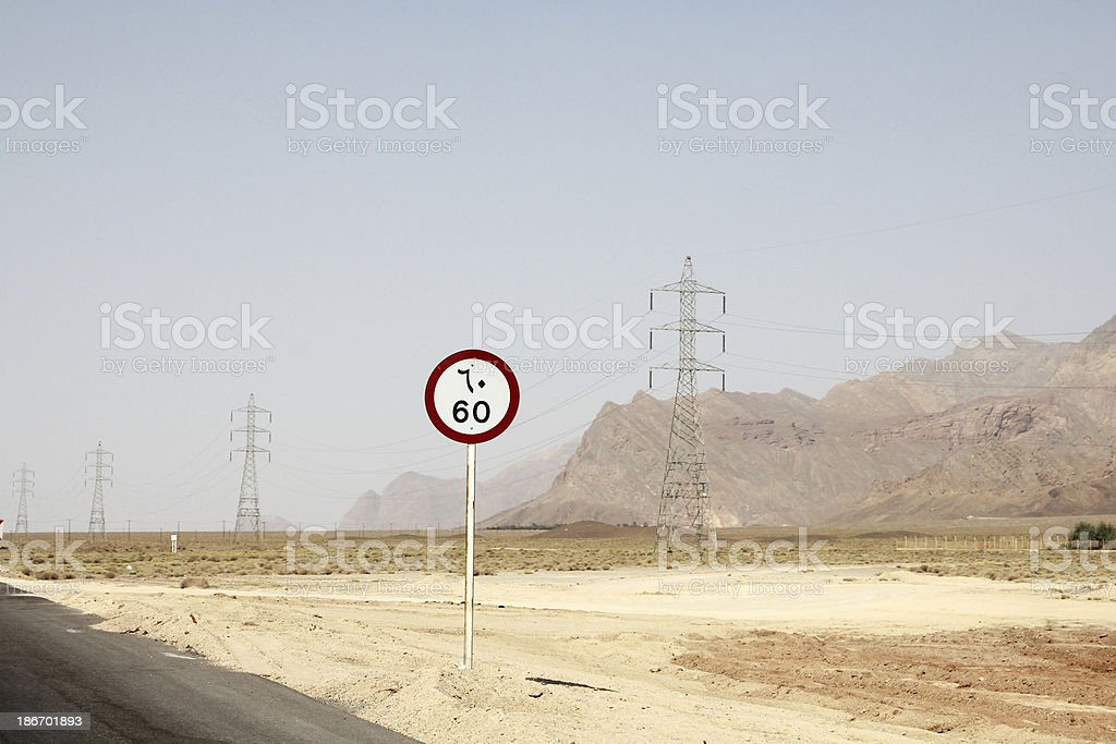 Speed Limit in the Desert stock photo