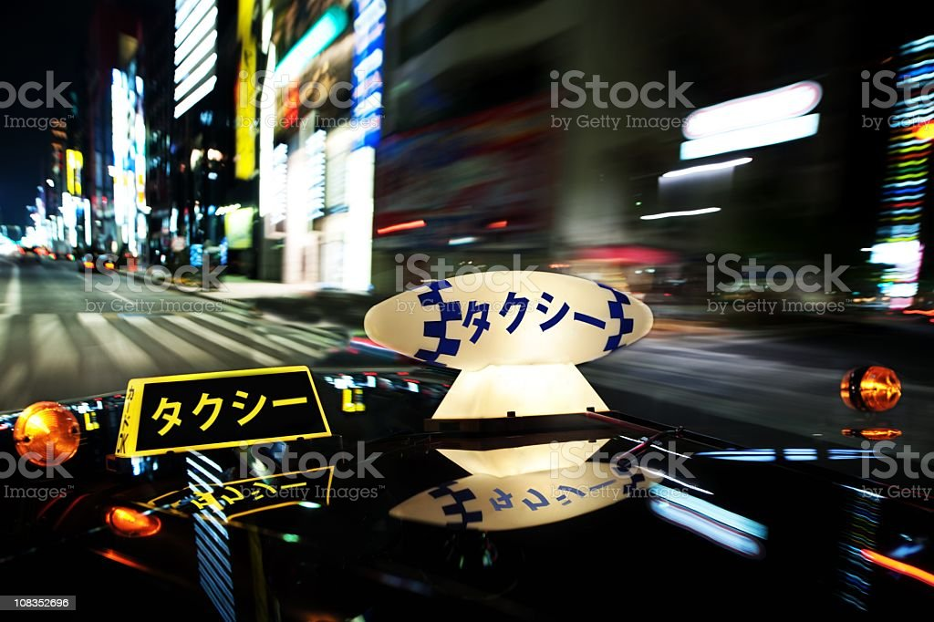 speed of the night stock photo