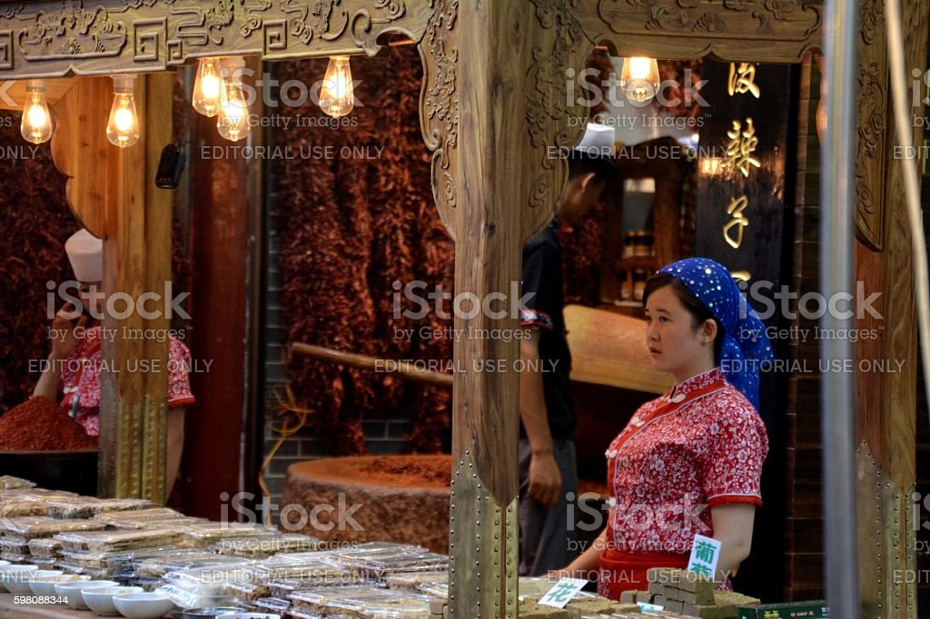 Spice stall in the muslim quarter of Xi'an, Shaanxi stock photo