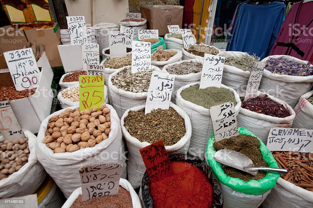 Spices in bags at the market stock photo