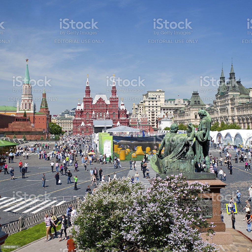 Sport and military festival on Res Square royalty-free stock photo