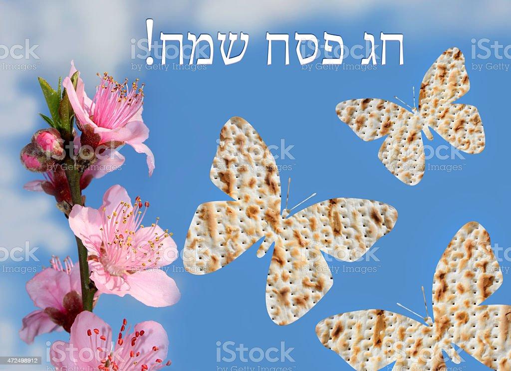 spring jewish holiday of Passover stock photo
