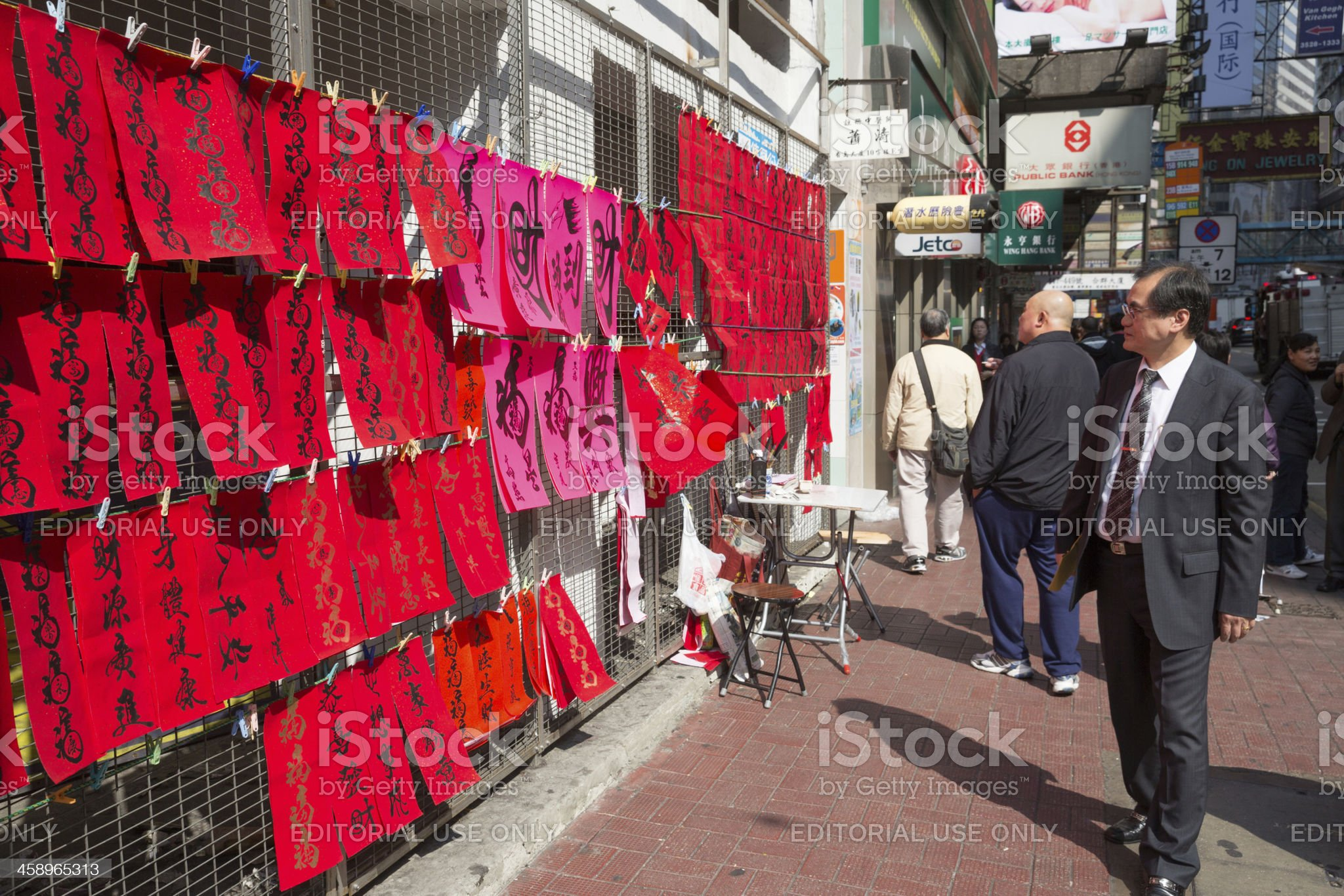 Spring scrolls in Hong Kong royalty-free stock photo