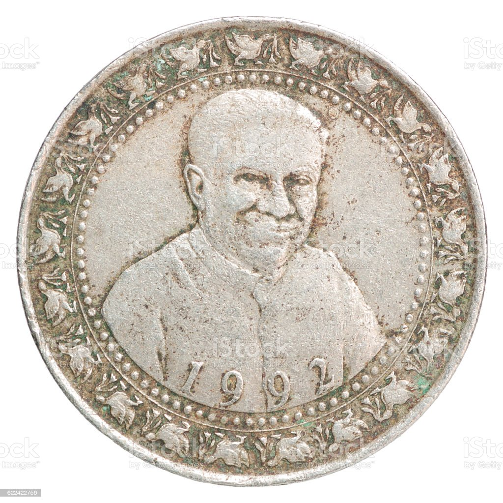 Sri Lanka rupee coin stock photo