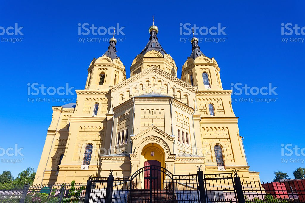 St. Alexander Nevskiy church stock photo