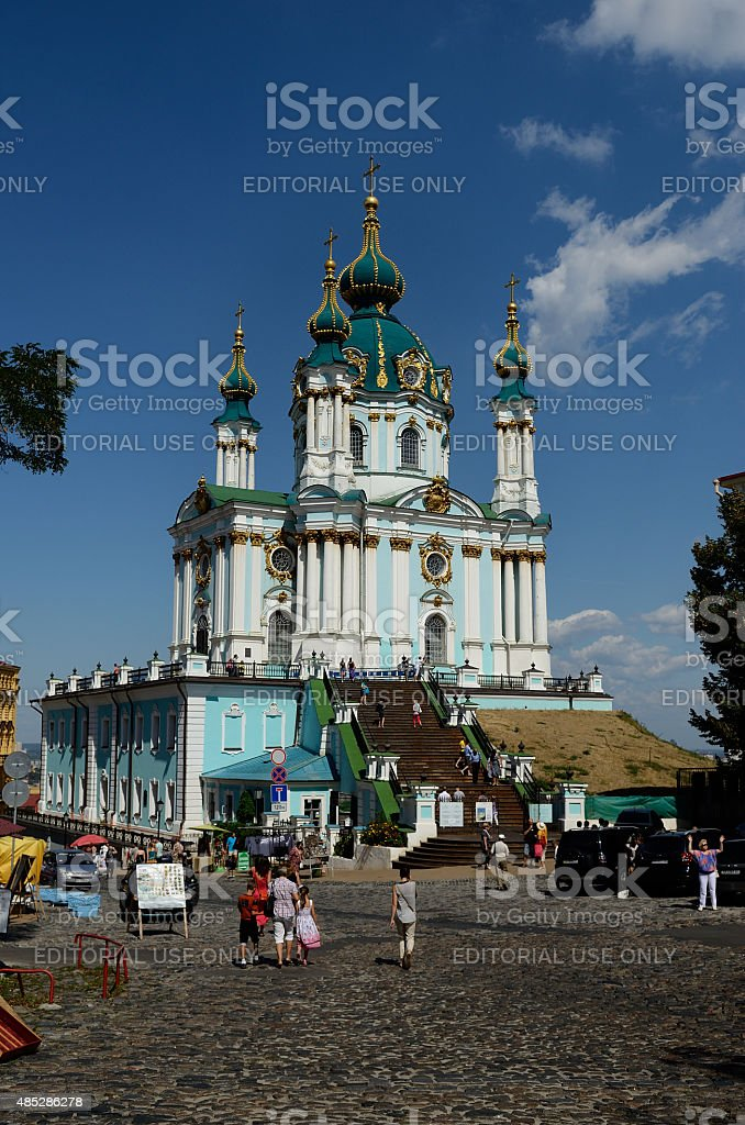 St. Andrew's Church, Kiev stock photo