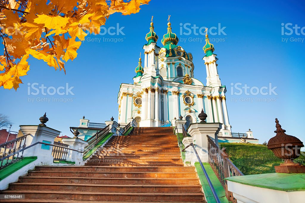 St Andrew's Church with stairs in autumn, Kiev stock photo