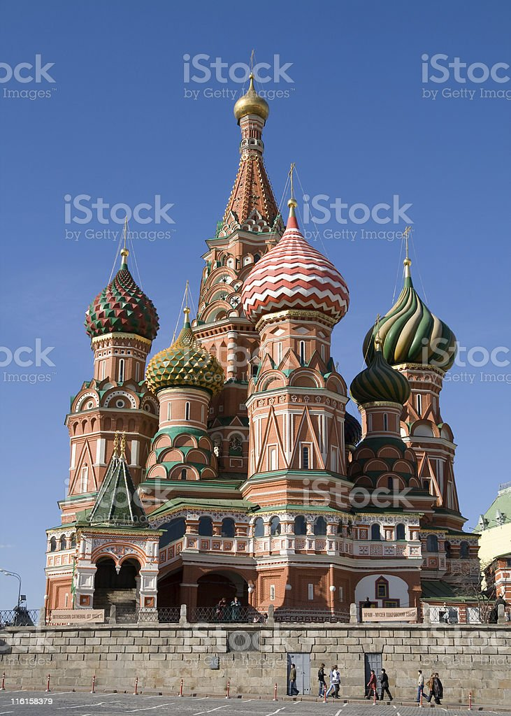 St. Basil Cathedral royalty-free stock photo