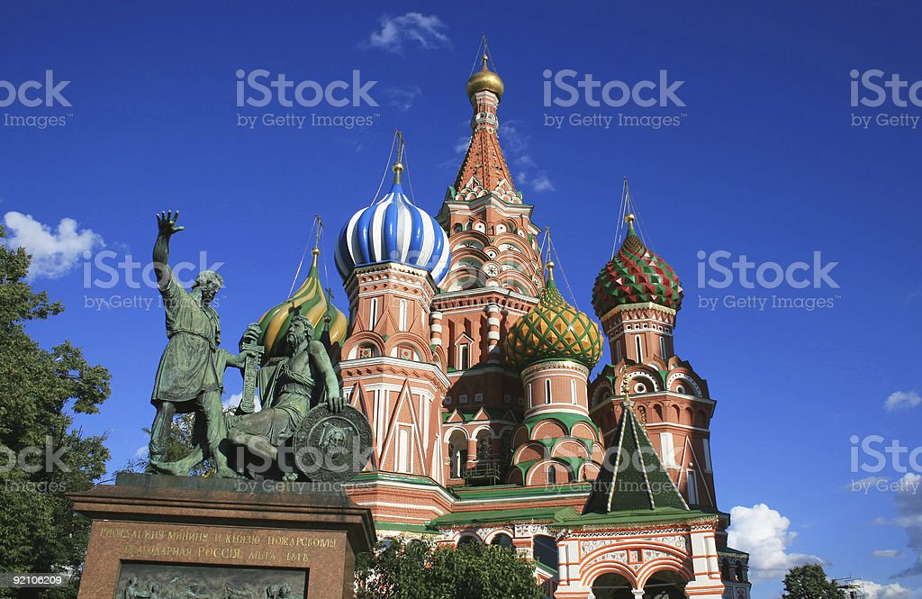 St. Basil Cathedral stock photo