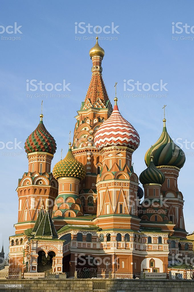 St Basil's Cathedral 16 century Red Square Moscow Russia royalty-free stock photo