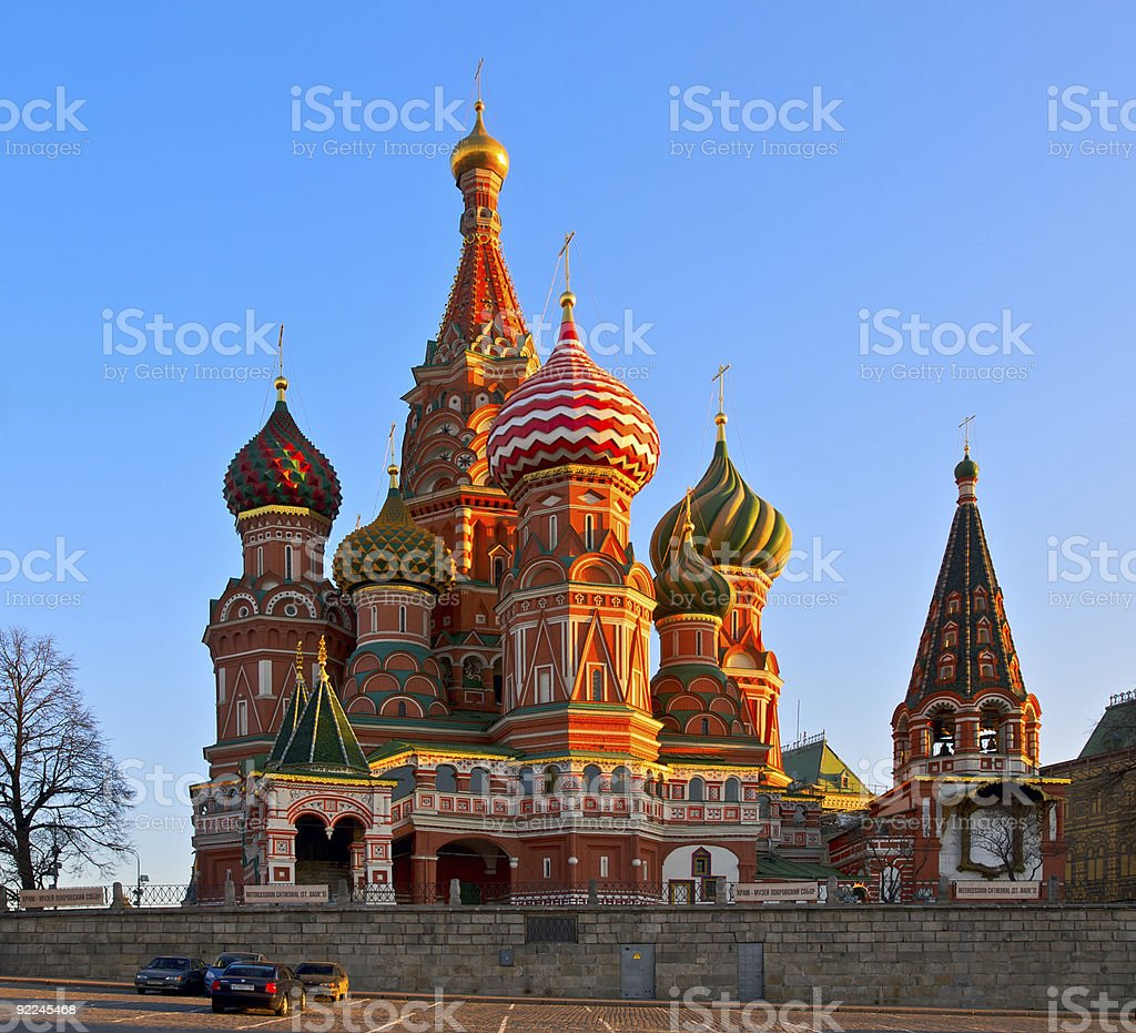 St. Basil's Cathedral in Moscow royalty-free stock photo
