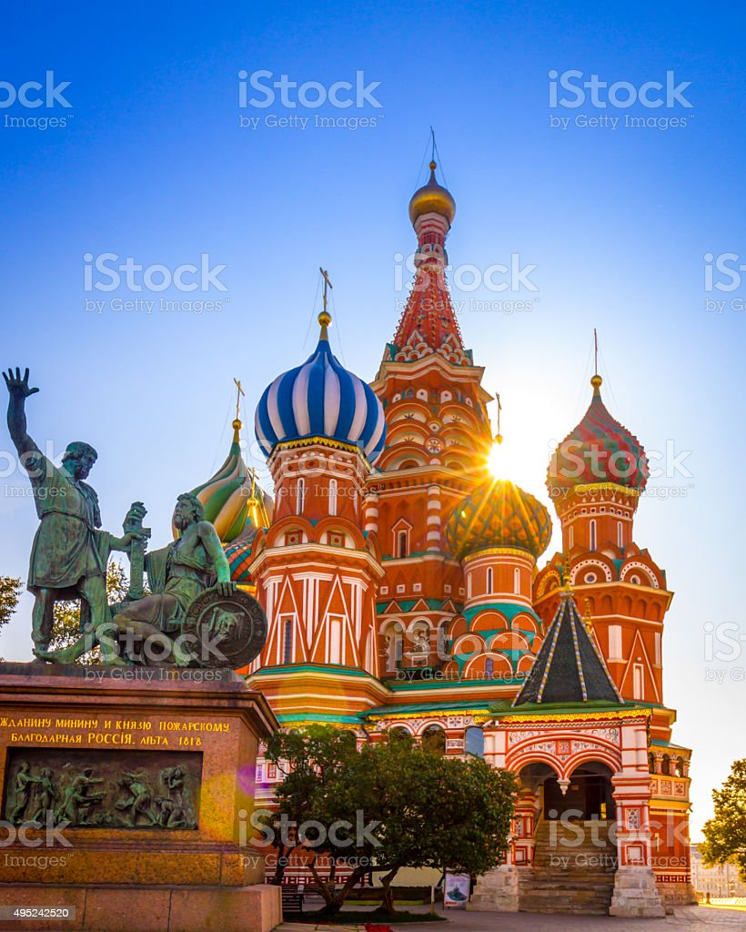 St. Basil's Cathedral Moscow city Russia stock photo
