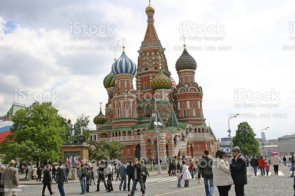 St. Basil's Cathedral, Moscow stock photo