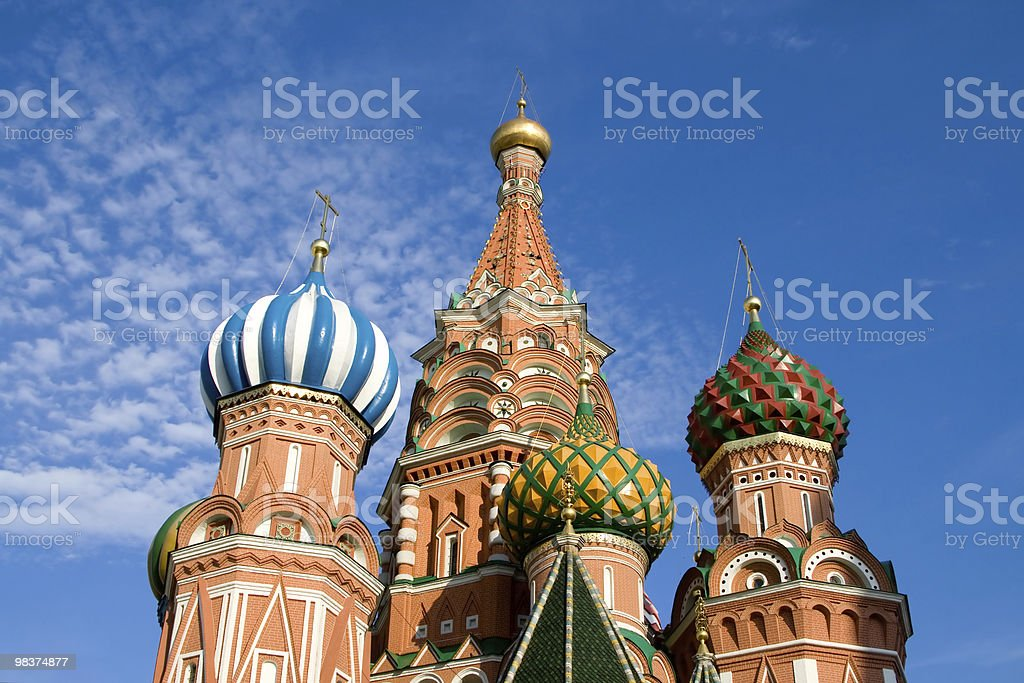 St Basil's Cathedral, Moscow royalty-free stock photo
