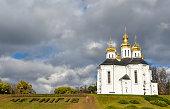 St. Catherine's Church, Chernihiv Ukraine