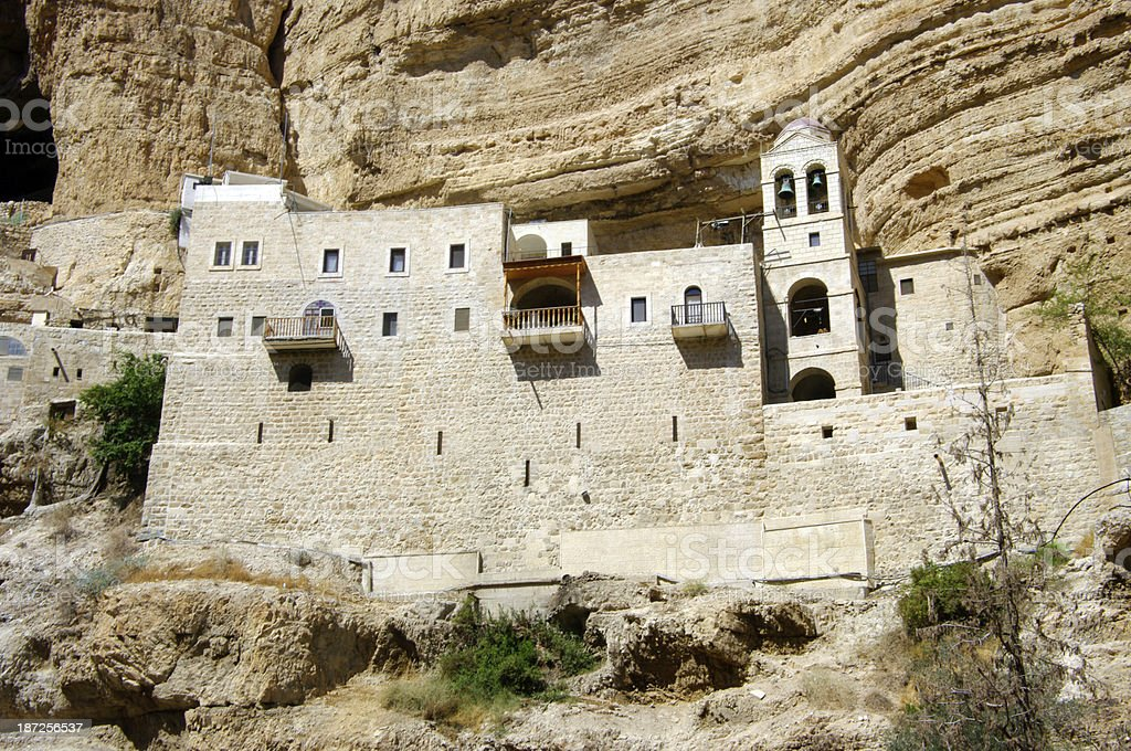 St. George Orthodox Monastery. royalty-free stock photo