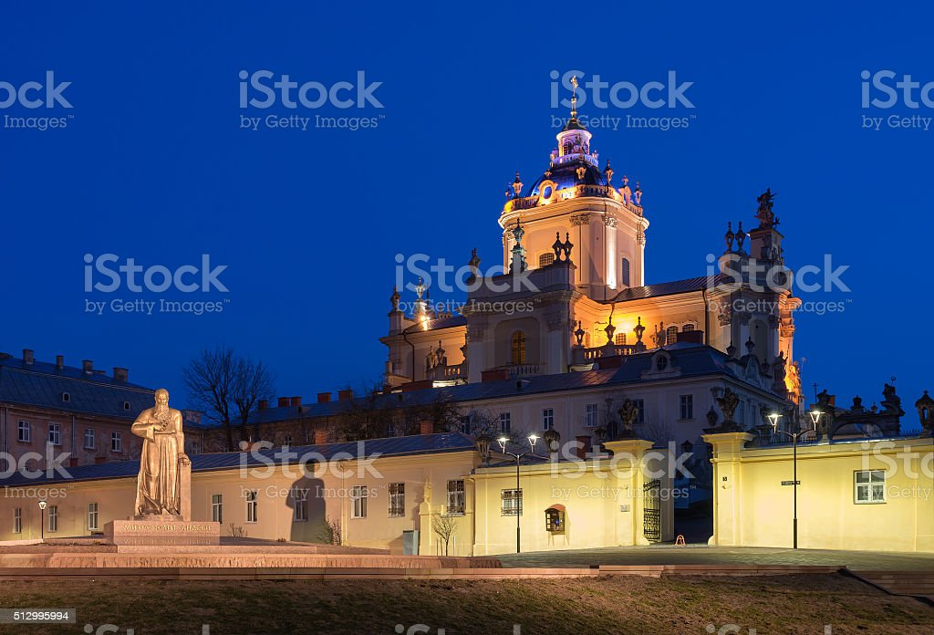St. George's Cathedral in Lviv stock photo