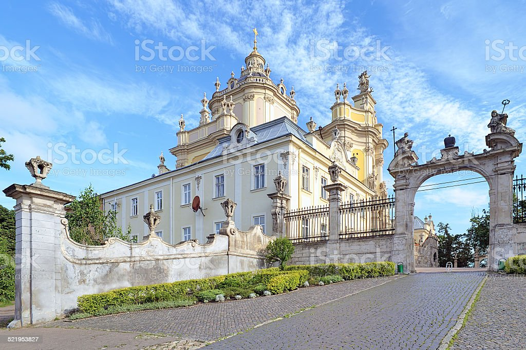 St. George's Cathedral in Lviv, Ukraine stock photo