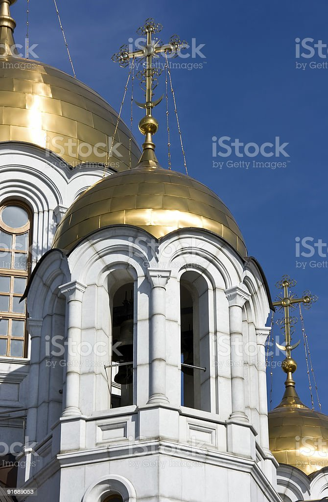 st. georgy cathedral royalty-free stock photo