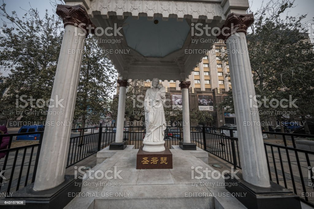 St. Joseph with baby Jesus, Wangfujing Catholic Church, Beijing, China stock photo