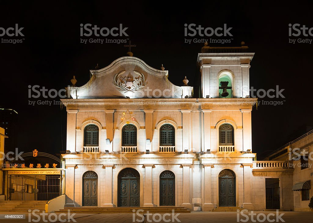 st lazarus church in macau china stock photo