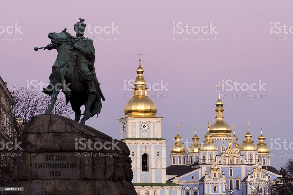 St. Michael's cathedral royalty-free stock photo