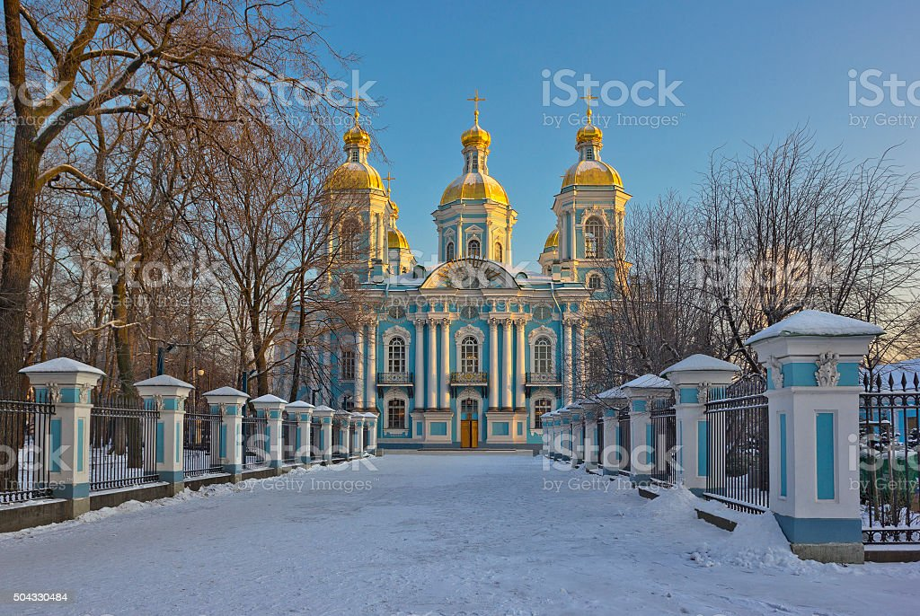 St. Nicholas Naval Cathedral in St. Petersburg, Russia stock photo